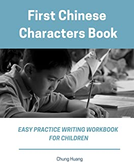 First Chinese Characters Book Easy Practice Writing Workbook For Children: Learn to write simplified Mandarin character fo...