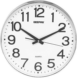 Geepas Analog Wall Clock, Silver - Gwc4807
