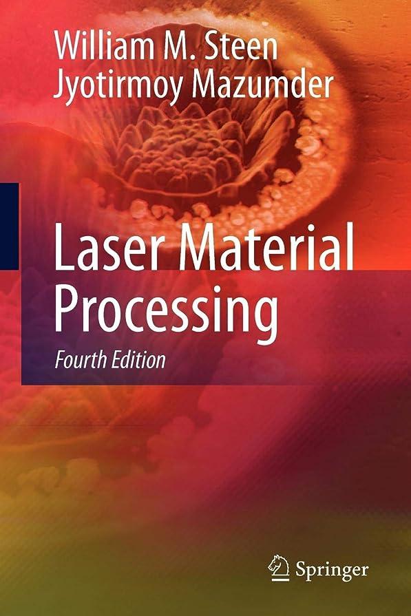 化学驚くばかり細菌Laser Material Processing
