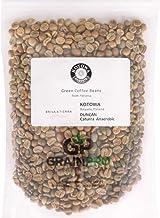 パナマ コトワ農園 アナエロビック カトゥーラ コーヒー生豆 500g