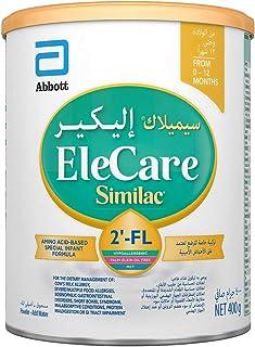 SIMILAC Elecare HMO Powder Can, 400 gm