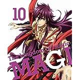 マギ The kingdom of magic 10(完全生産限定版) [Blu-ray]