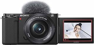 Sony Alpha ZV-E10L | APS-C spiegellose Wechselobjektiv-Vlog-Kamera (schwenkbarer Bildschirm für Vlogging, 4K-Video, Echtzeit-Augen-Autofokus), Schwarz