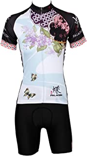 PaladinSport Women's Short Sleeve Cycling Jersey and Bike Clothing Set