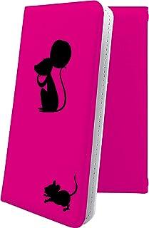 moto g8 plus ケース 手帳型 動物 動物柄 アニマル どうぶつ ねずみ モト プラス ねこ 猫 猫柄 にゃー motog8 g8plus キャラクター キャラ キャラケース 10394-ffzdlf-10001632-motog8 ...