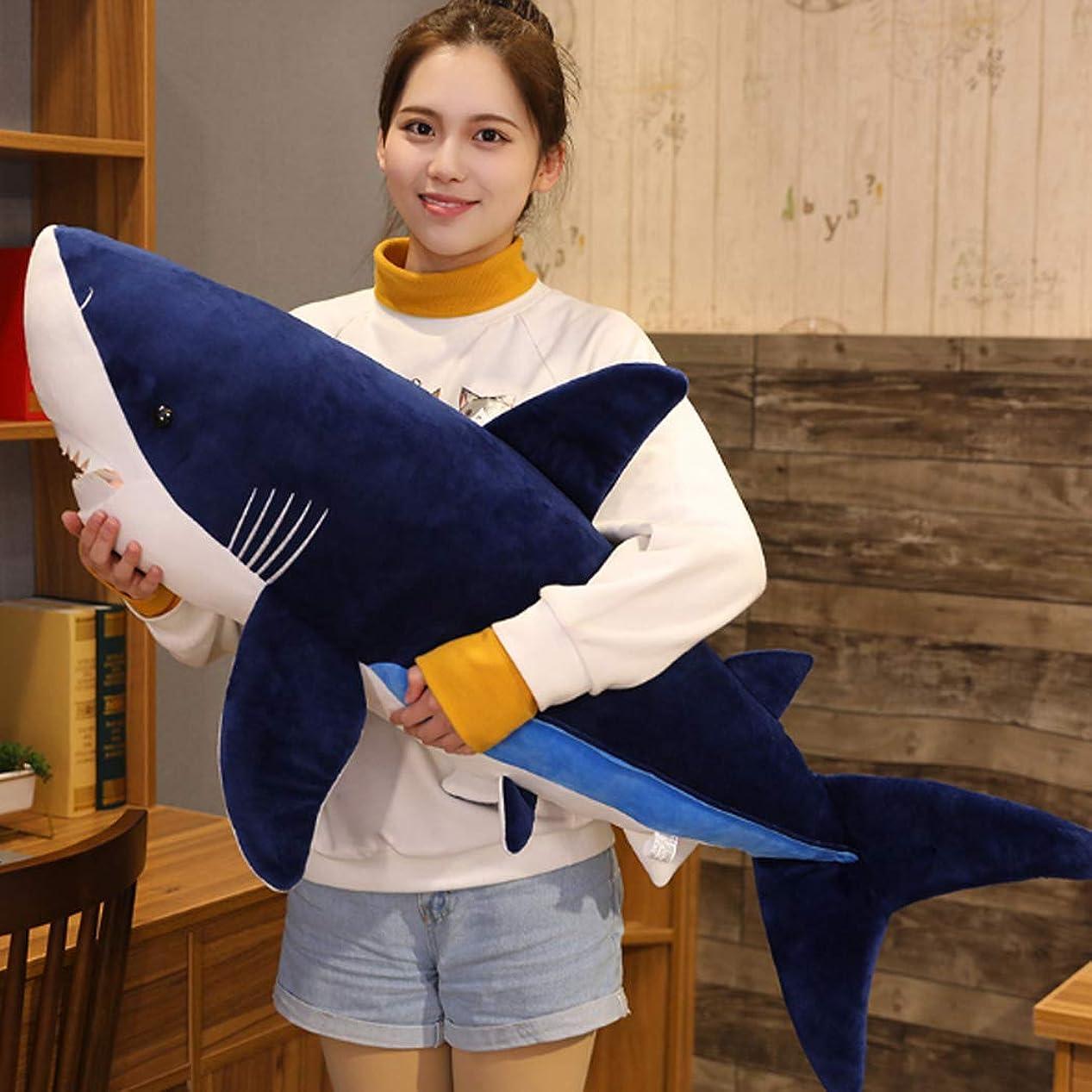 完了ベアリングサークルリスキーなyousyu サメぬいぐるみ 特大さめ抱き枕  shark 抱き枕 大きい鮫のぬいぐるみ (ネイビー, 110cm)