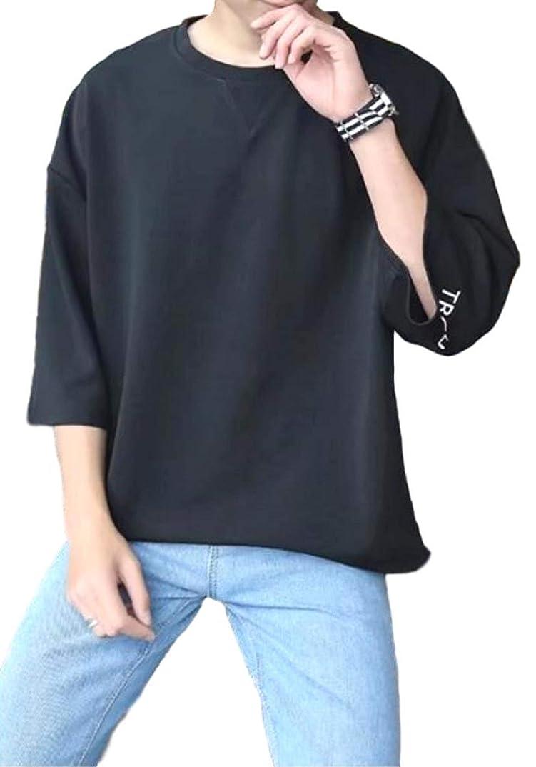 おとこ再発するまたね[アルトコロニー] オーバーサイズ tシャツ 大きい ロンt 七分袖 カットソー 格好いい ビッグシルエット M~ 2XL メンズ