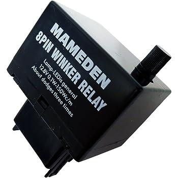 まめ電(MAMEDEN) ウインカーリレー 8ピン ハイフラ防止 抵抗器 ICウインカーリレー ウインカー