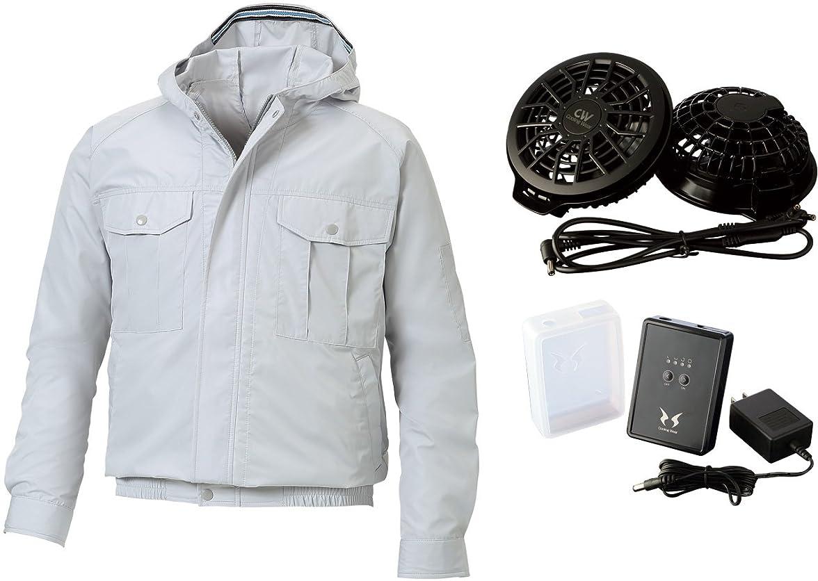 寝る世紀情報空調風神服 フード付ブルゾン[フラットファン(RD9820R)+バッテリー(RD9870J)] ポリエステル100% シルバーL