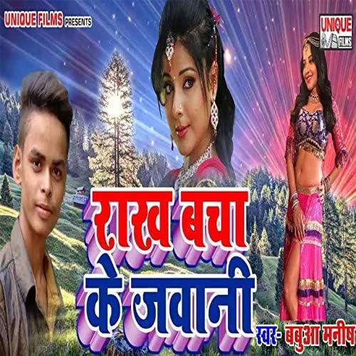 Babuaa Manish