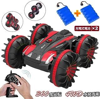 ラジコンカー リモコンカー 水陸両用スタントカー 4WD RCカー 2.4Ghz無線操作 6CH 高速 四輪駆動 360度回転 両面走行特技 USB充電式 耐衝撃 子供向け 車おもちゃ 贈り物 (レッド)