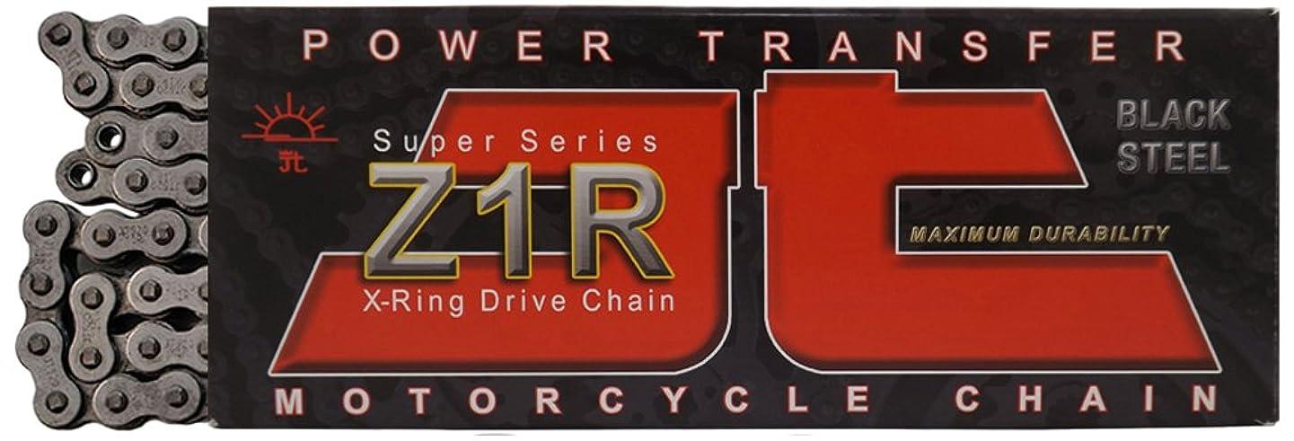 JT Sprockets JTC530Z1R118RL Steel 118-Link Super Heavy Duty X-Ring Drive Chain (530 Z1R)