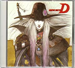 Vampire Hunter D [Japan Import] [1st Press]