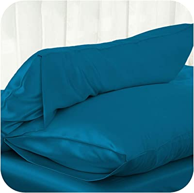 Amazon.com: 42x40-T250 White Queen Pillow Case - Thomaston