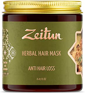 Zeitun Hair Mask for Growth & Anti Hair Loss | Hair Repair & Treatment Mask | Natural Dead Sea Mud & Amla f...