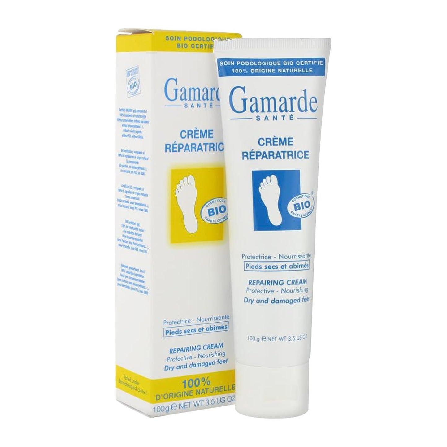 アヒル振りかける予防接種GamARde クレーム レパラトリス 100g (フットクリーム)