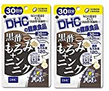 DHC 黒酢もろみ+ニンニク 30日分 × 2袋