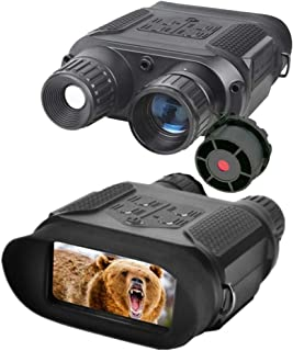 Image of Digital Night Vision Binoculars for Complete Darkness, GlassOwl Infrared Night Vision Goggles for Hunting Surveillance and Outdoor Fun