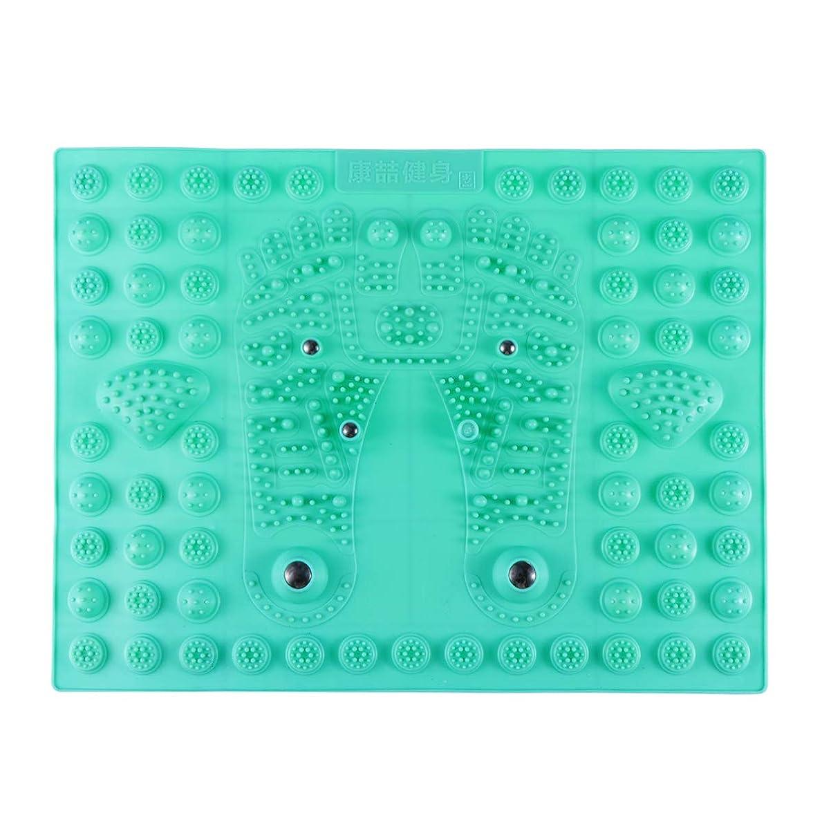 故意の疎外禁輸Healifty リフレックスマッサージマット フットマッサージャー 磁気療法 プラスチック つま先プレッシャー プレートマッサージパッド 指圧リラクゼーションマット(グリーン)