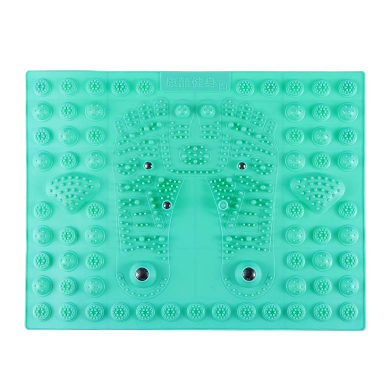 お謝罪肉のHealifty リフレックスマッサージマット フットマッサージャー 磁気療法 プラスチック つま先プレッシャー プレートマッサージパッド 指圧リラクゼーションマット(グリーン)