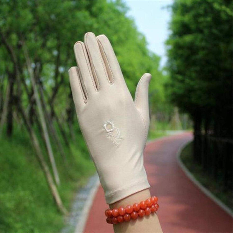Full Finger Driving Gloves Women Embroidery Lovely Flower Sun-shading Slip-resistant Lady Short Jewelry Gloves