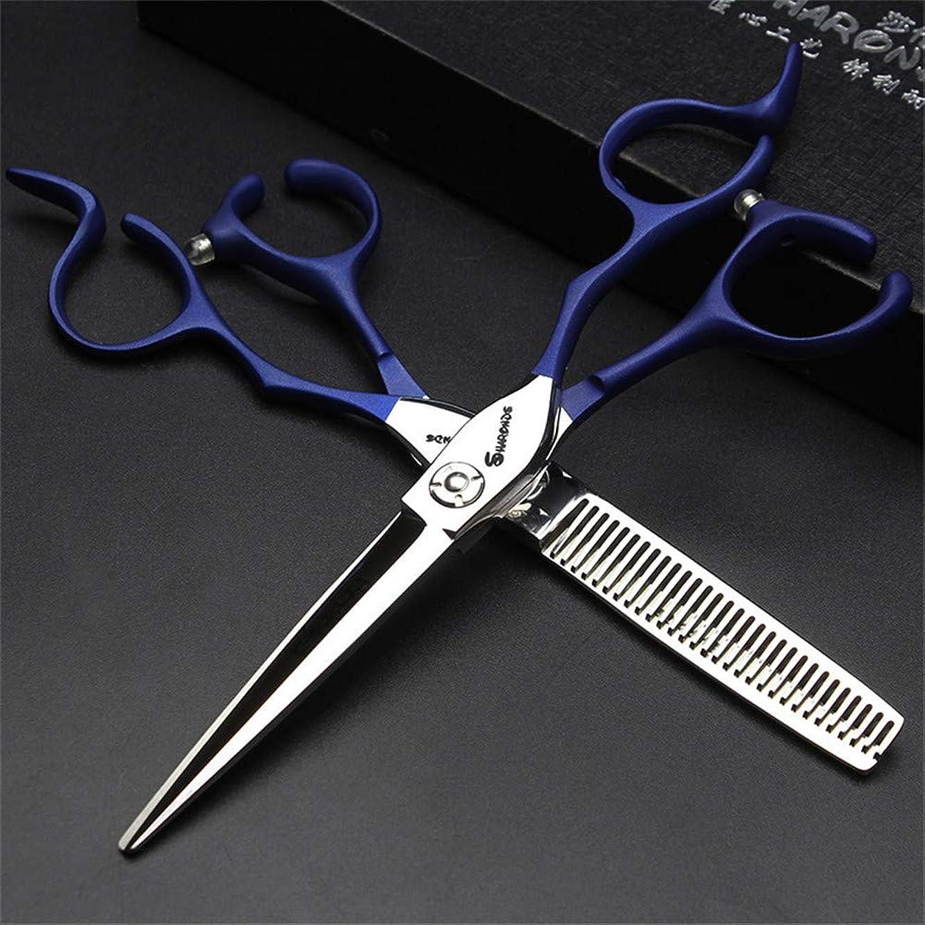 調和のとれた儀式ライフル理髪用はさみセット、6.0インチステンレス鋼理容理髪カットはさみ/はさみと美容師の特別なはさみ