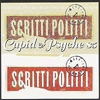 Cupid & Psyche 85 by SCRITTI POLITTI (1990-05-03)