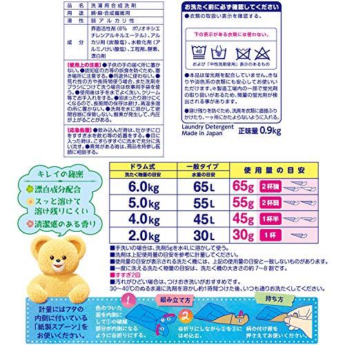 第8位NSファーファ・ジャパン『ファーファベビーフローラル』