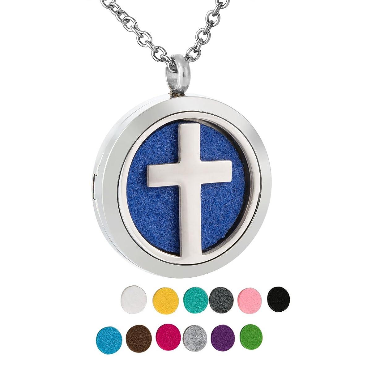 傾向がある半島シャープZARABE Aromatherapy Essential Oil Diffuser necklace-hollowクロスロケットペンダント、12pcカラフルRefill Pads