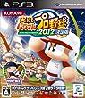 実況パワフルプロ野球2012決定版 (PS3)