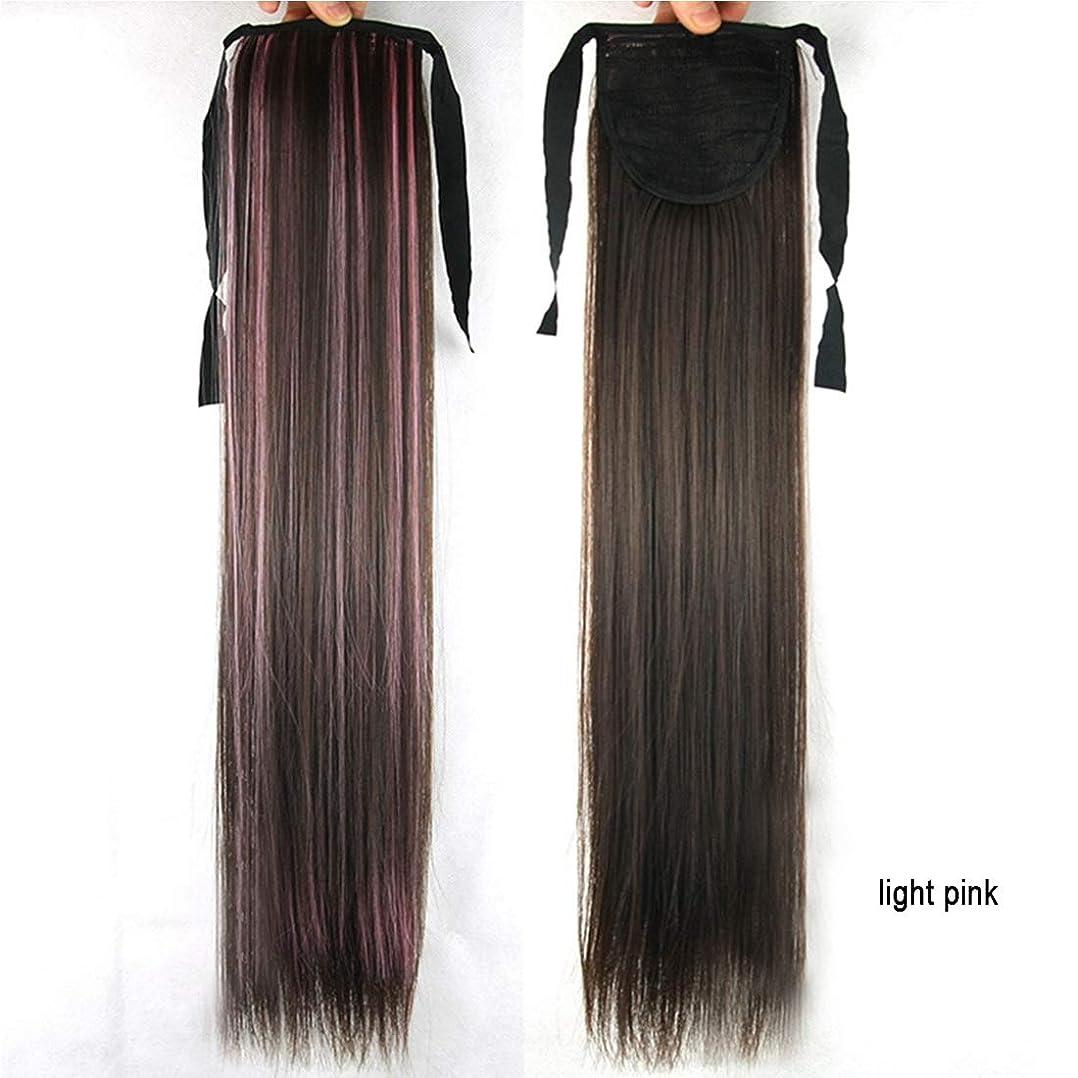 耐えられる断言する勃起Koloeplf 女性の成長ストレートヘアポニーテールグラデーションカラーヘアポニーテールストレートヘアカラーポニーテールヘアピース (Color : Light purple)