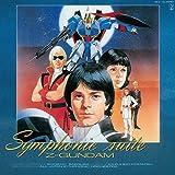 交響組曲Z-ガンダム Symphonic suite Z-GUNDAM