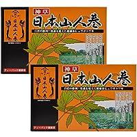 エレガントジャパン 健康食品茶 日本山人参茶 ティーパック 3g 15包 5袋入箱 2個セット