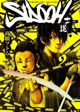 SIDOOH ―士道― 9 (ヤングジャンプコミックス)