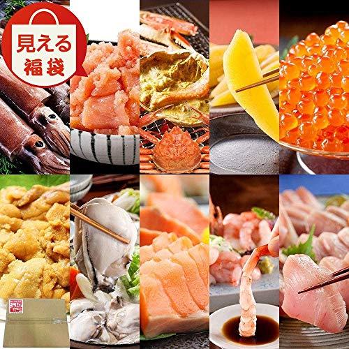 [Amazon限定ブランド] ますよね豪華福袋 ~海鮮10種セット~ かに うに いくら 甘海老 数の子 牡蠣 ますよね印
