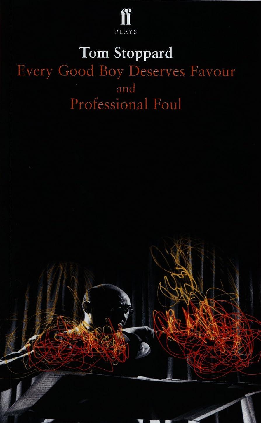 バンジージャンプ悪夢鼻Every Good Boy Deserves Favour & Professional Foul (English Edition)