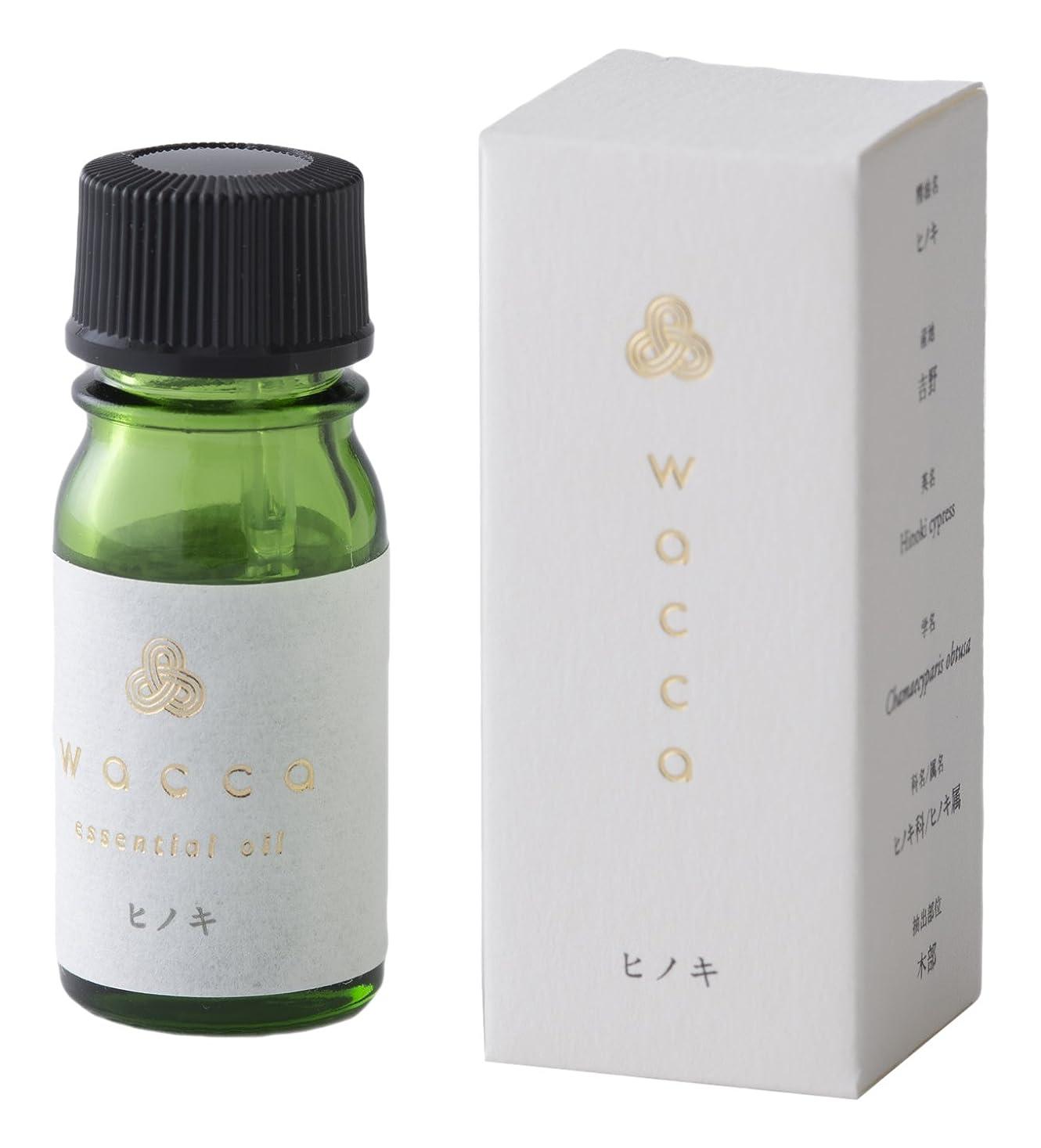 タイマー放置サーフィンwacca ワッカ エッセンシャルオイル 5ml 檜 ヒノキ Hinoki cypress essential oil 和精油 KUSU HANDMADE