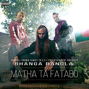 Matha ta Fatabo - Single
