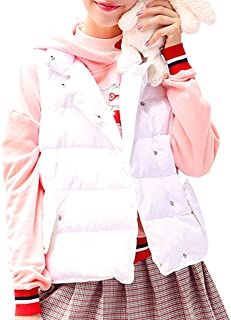 Womens Down Vest Fashion Warm Sleeveless Snap Lightweight Jackets Outerwear, Stand Collar Gilet with Pockets, White Or Black Optional. (Color : White, Size : L)