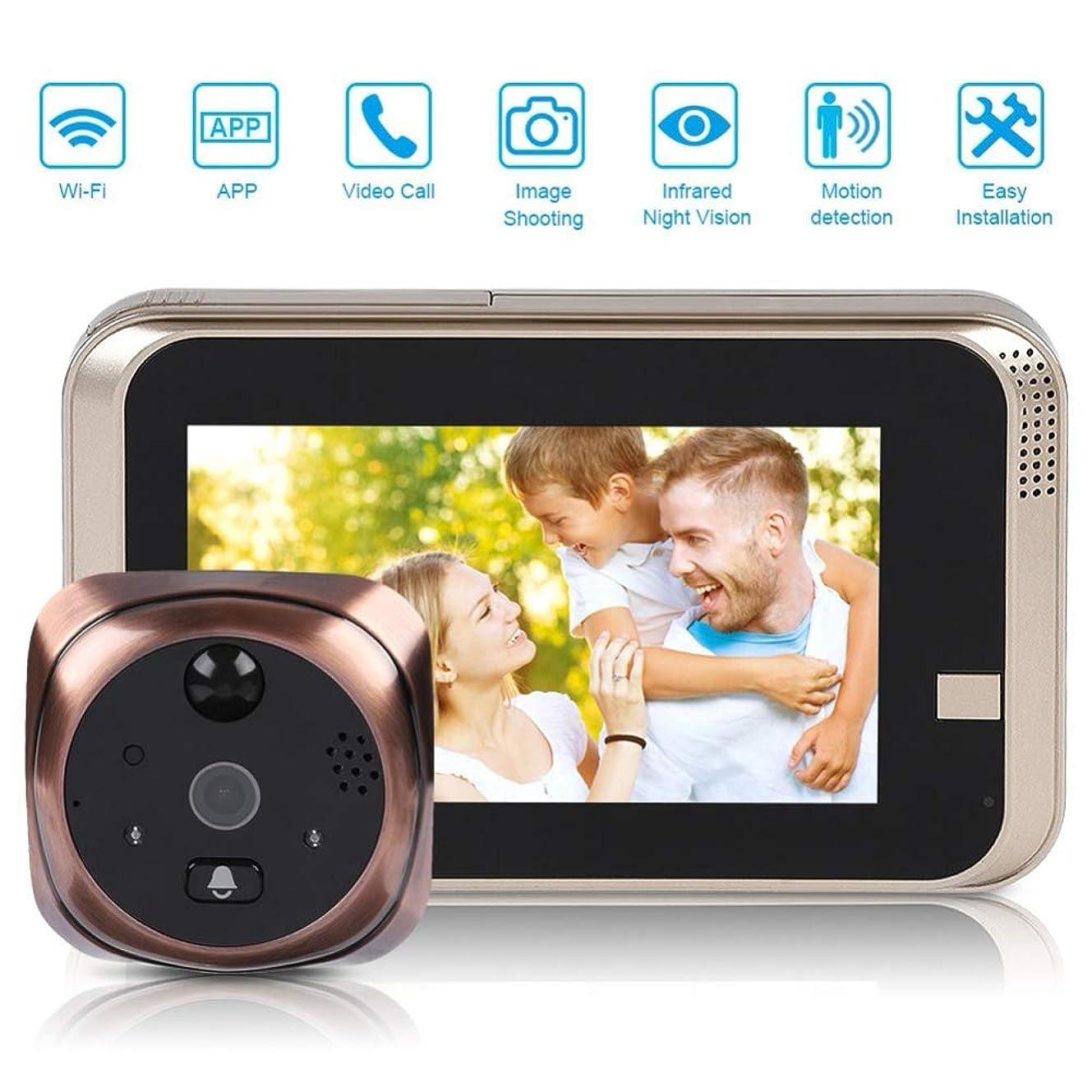 たるみ費やす追い出す4.3インチインテリジェントビデオドアベルリモートインターホンアクセス制御システムHD 1000TVL赤外線カメラ