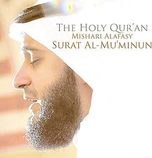 Surat Al-Mu'minun - Chapter 23 - The Holy Quran (Koran)