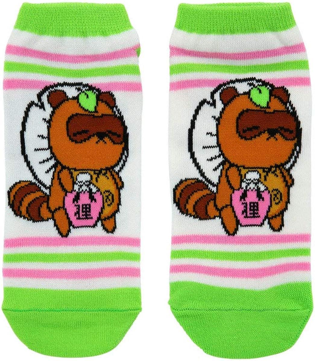 Yokai Tanuki Green & Pink No-Show Socks