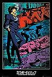 empireposter 772770, Cowboy Bebop Spike Plakat