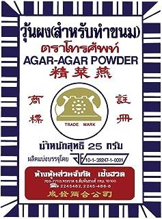Agar -Agar Powder Thai Food Desserts Gelatin 25g./0.88 Oz. (Pack of 3)