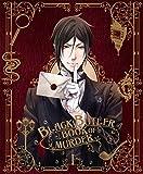 黒執事 Book of Murder 上巻(完全生産限定版)[Blu-ray/ブルーレイ]