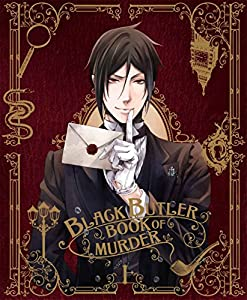 黒執事 Book of Murder 上巻