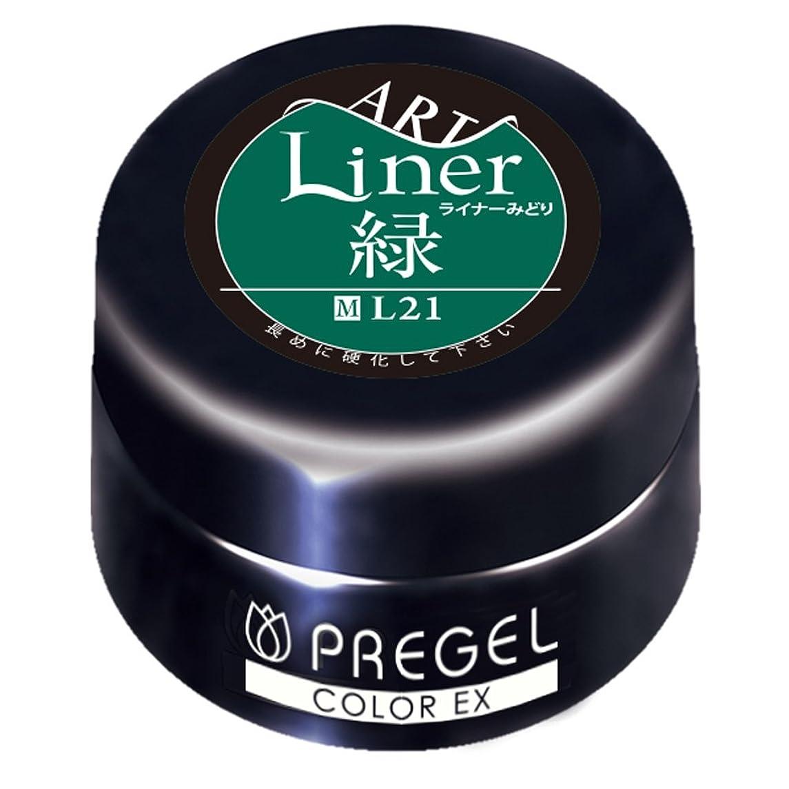 トランジスタ鳴り響くパースブラックボロウPRE GEL カラーEX ライナー緑21 4g UV/LED対応