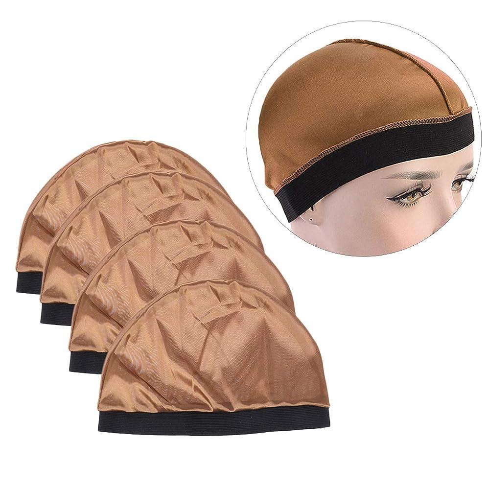 ギャロップバッジ有益なHealifty 4本弾性かつらキャップストレッチ化学療法キャップ抜け毛スリーピングキャップカーキ