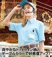 タカヤ商事 半袖ドットラインシャツ ピンク L DVS582