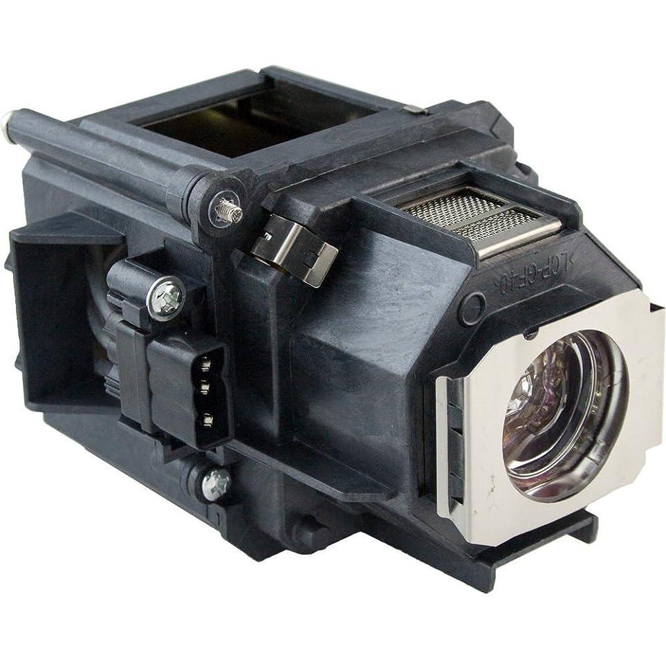 奨励しますトリプル背景ジェーピーランプ(Jplamp) EPSON プロジェクター用 汎用交換ランプ ELPLP46